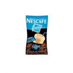 Nescafe Σπαστός Καφές 3.5gr