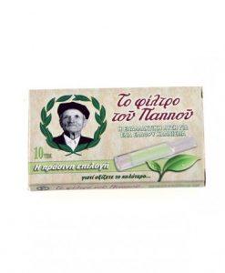 Παππου Φυτικές 8mm 42902-050 Πίπες Τσιγάρου