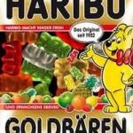 Haribo αρκουδάκια 100gr ζελεδάκια