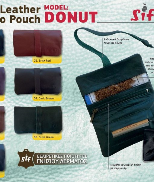 Sif Donut Δερμάτινη Καπνοσακούλα