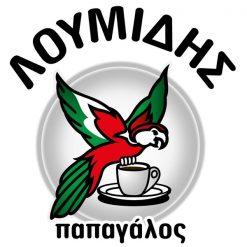 Καφέδες Λουμίδης