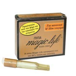 Magic Life 6mm & 8mm Πιπάκια Τσιγάρου (Τεμάχιο)