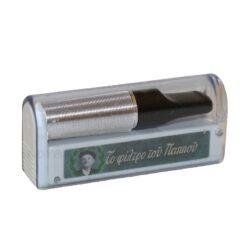 Παππου Μεταλλική Mini 8mm Πίπα Τσιγάρου