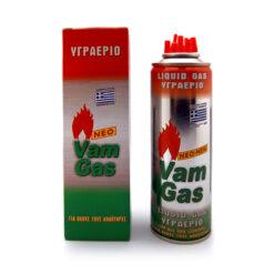 Vam Gas 240ml Αέριο Αναπτήρων