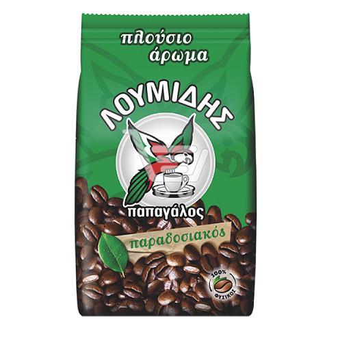 Λουμίδης Παπαγάλος Καφές 96gr
