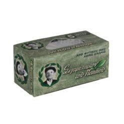 Παππου Πράσινα Ρολλά 47405-300 (Τεμάχιο)