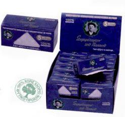 Παππου Μπλε Ρολλά 47405-200 (Συσκευασία)