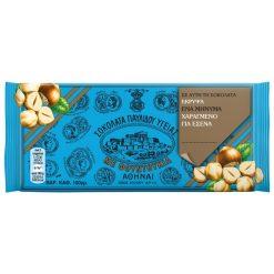 Παυλίδης Υγείας Φουντούκι Σοκολάτα 100gr
