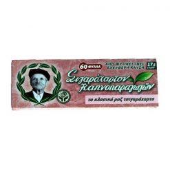 Παππου Ρόζ 60 Φύλλα 47563 Χαρτάκια