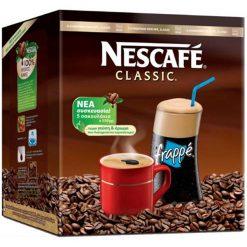 Nescafe Classic Καφές 2750gr