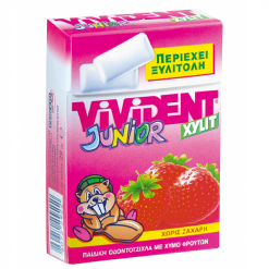 Vivident Xylit Junior Τσίχλες 29gr