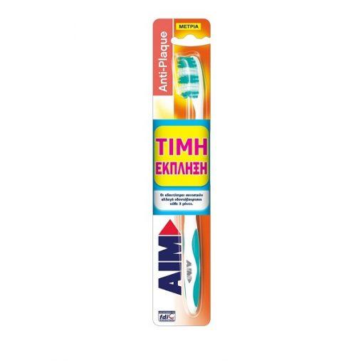 Aim Anti-Plaque Οδοντόβουρτσα