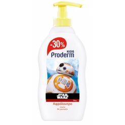 Proderm Kids Για Αγόρια Αφρόλουτρο 400ml