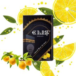 Elis Lemon Αρωματικό Ναργιλέ 60gr